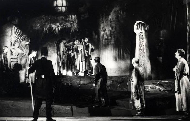 Derviš i smrt, Narodno pozorište, Niš, 1970