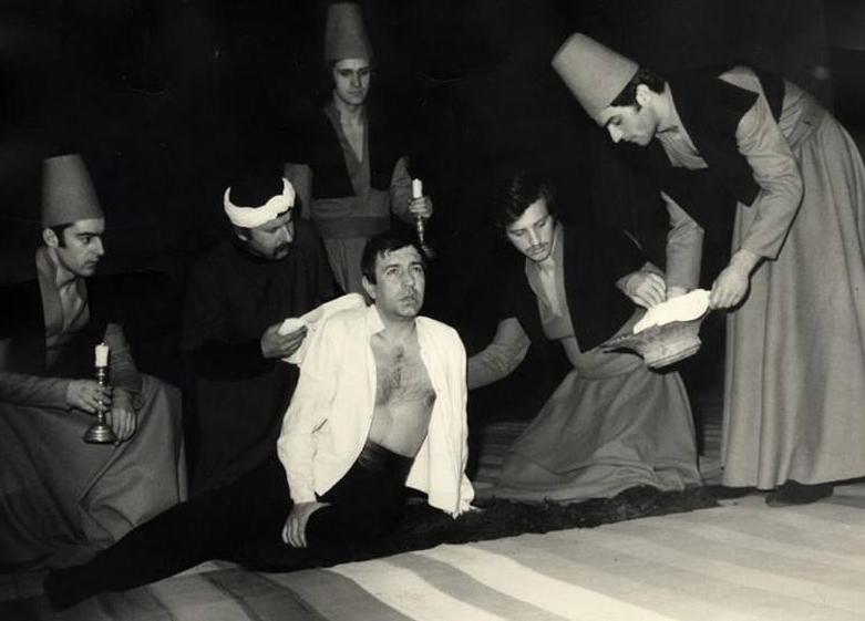 Derviš i smrt, Atelje 212, 1971.