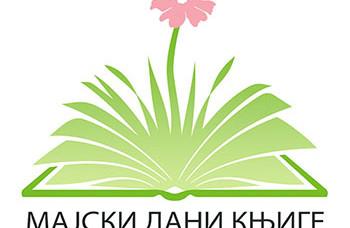 Majski dani knjige