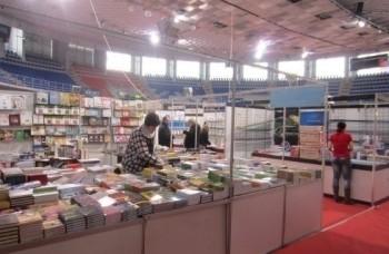 51. sajam knjiga u Nišu