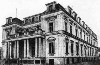 Zgrada porušene Narodne biblioteke Srbije na Kosančićevom vencu