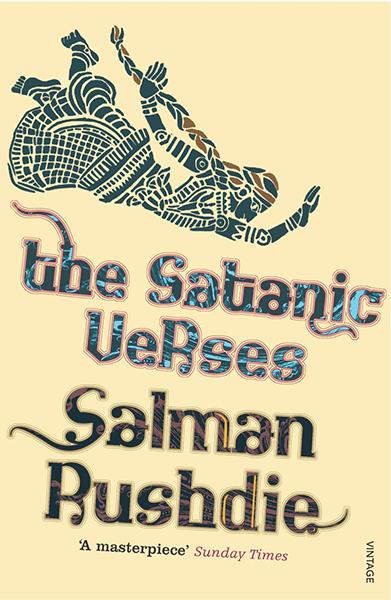 Satanski stihovi