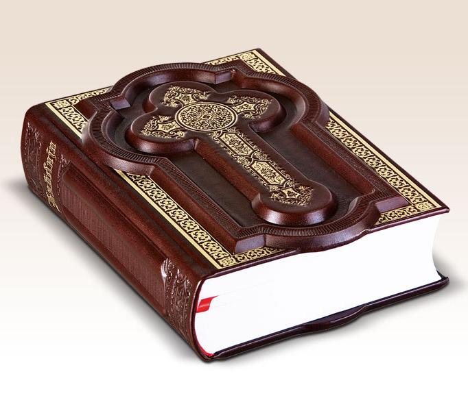 1biblija