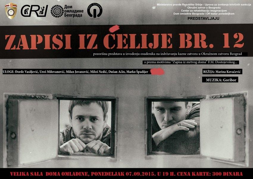 """Plakat za predstavu """"Zapisi iz ćelije br. 12"""""""