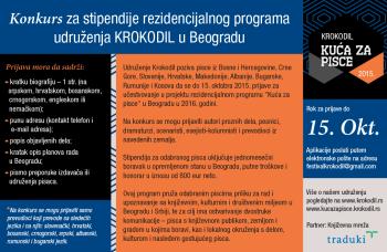 kuca-za-pisce-poziv-2015-SRP