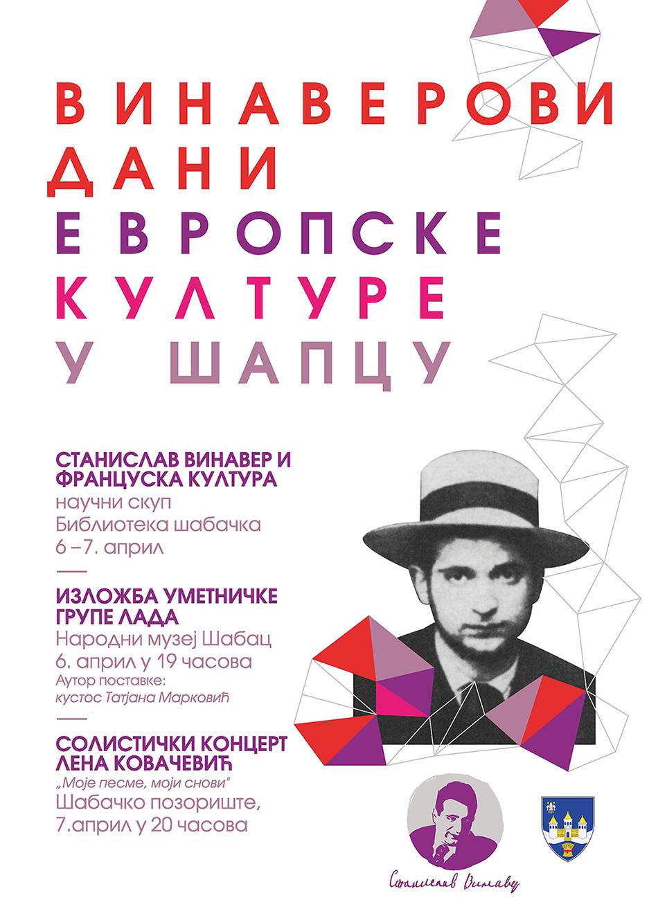 """Plakat sa programom manifestacije """"Vinaverovi dani evropske kulture u Šapcu"""""""
