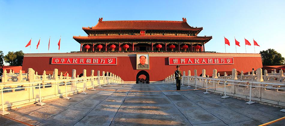 Trg Tienanmen u Pekingu