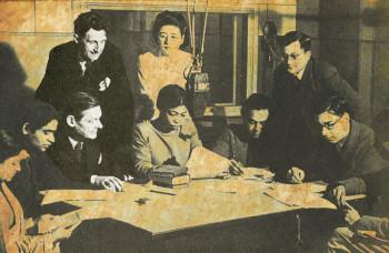 "Zvanično pismo sa zaglavljem Faber&Faber-a koje je T.S. Eliot poslao Džordžu Orvelu odbijajući rukopis ""Životinjske farme"""