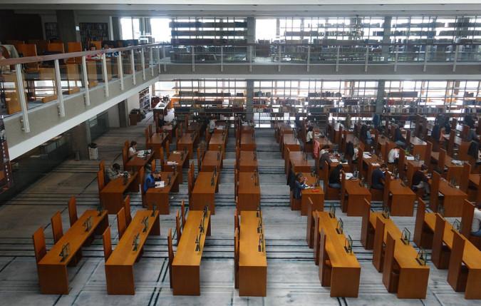 narodna biblioteka srbije