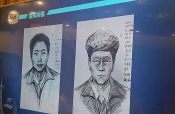 a-police-image-of-the-suspects-liu-yongbiao-and-wang-1024x614