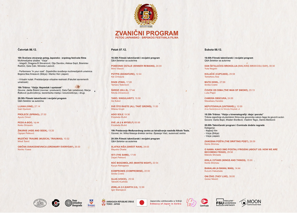 Satnica programa festivala