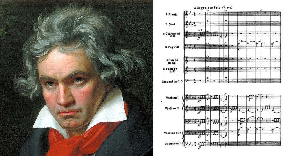 Vodič kroz simfonije: Betovenova Peta - Glif